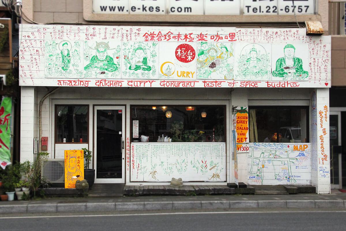 takesako_works_1